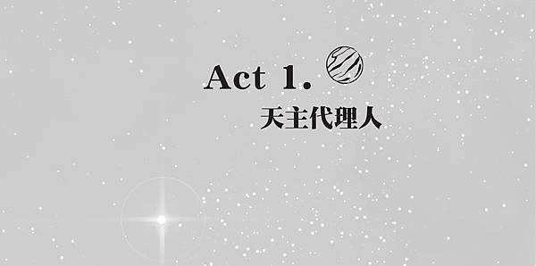 act 1.jpg