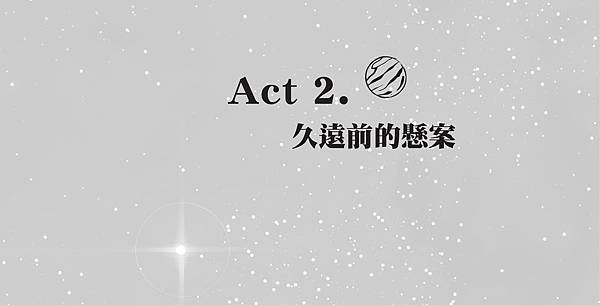 I act 2.jpg