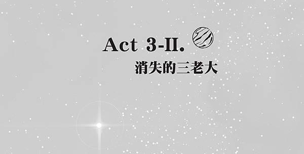 II act3.jpg