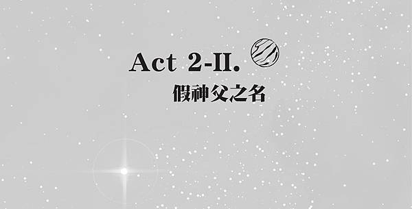 II act2.jpg