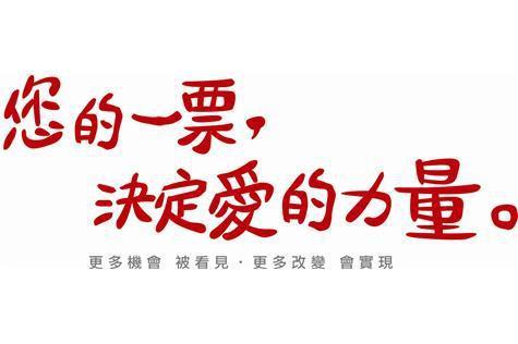 20140617_174430848_News_img.jpg
