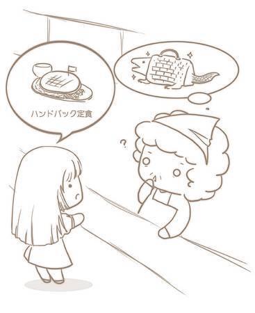 日旅4-2改-72.jpg