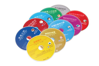 music magic 10CD-100dpi