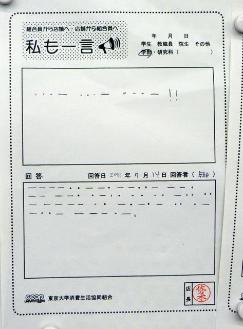 kkb2.jpg
