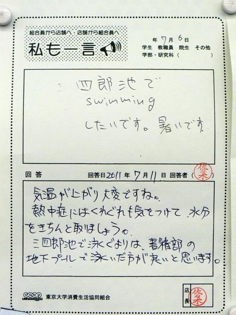 kkb1.jpg
