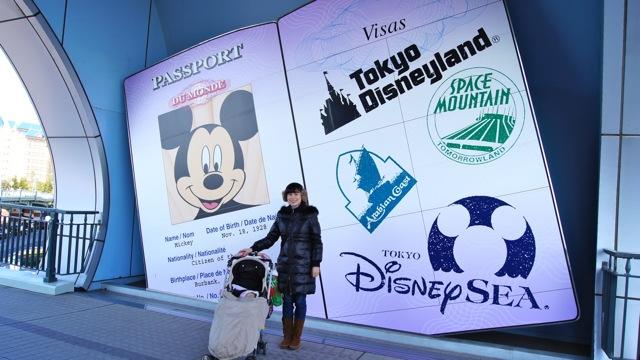 DisneyLand111210_004.jpg