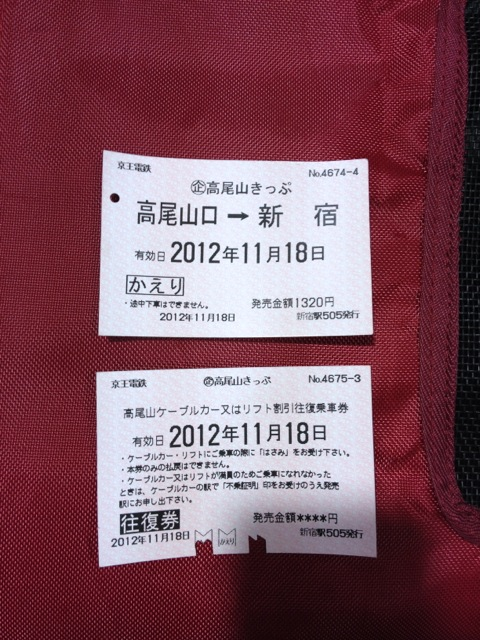 iphone_201211_48