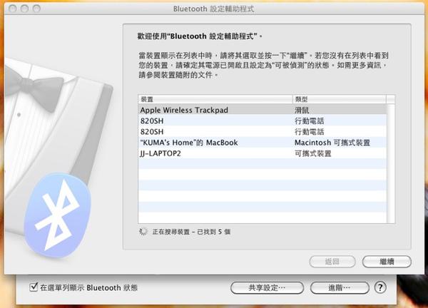 mac15.jpg