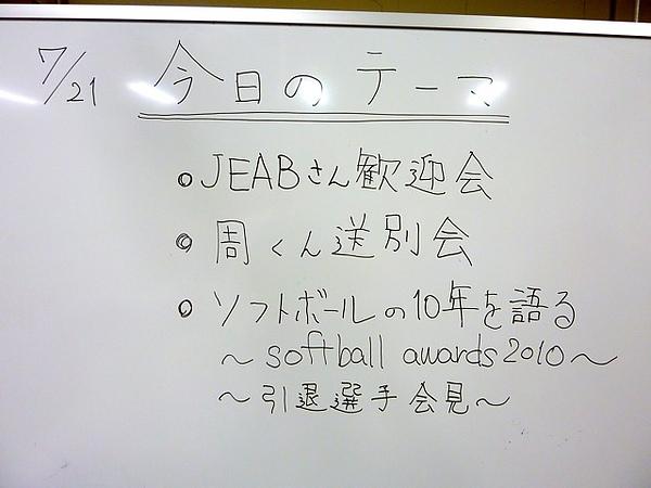 sb01.jpg