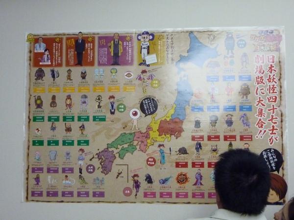 odaiba022.jpg