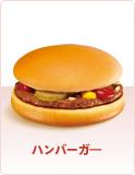 btn_burger_15_hover.jpg