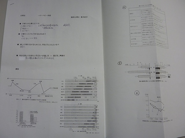 P1120648.jpg