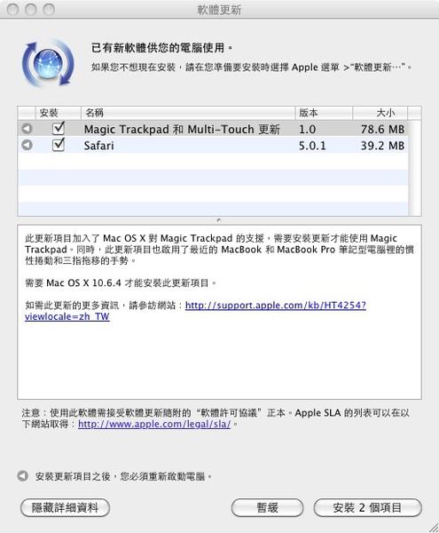 mac19.jpg