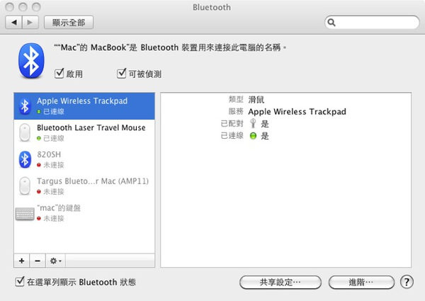 mac13.jpg