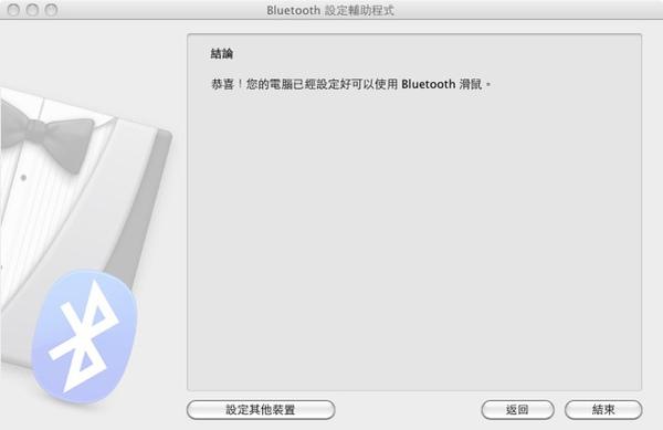 mac14.jpg