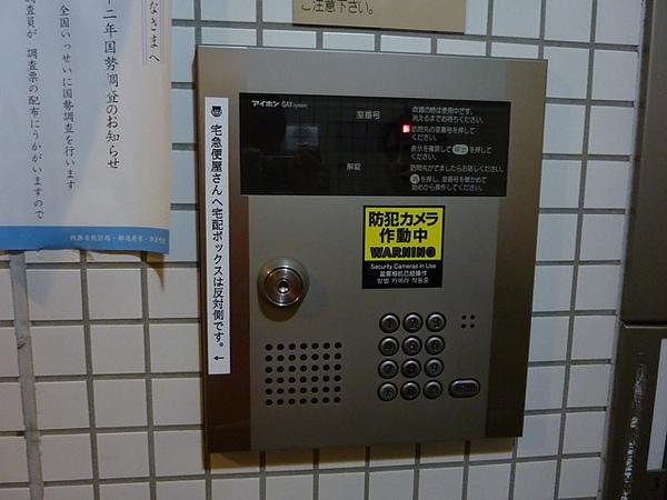 NH098.jpg