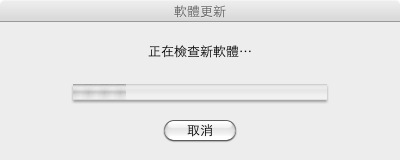 mac17.jpg