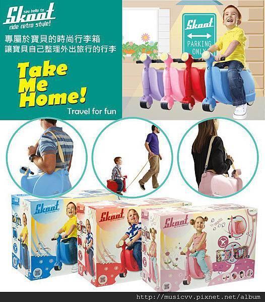 英國Skoot case兒童專用行李箱-公司貨 預購