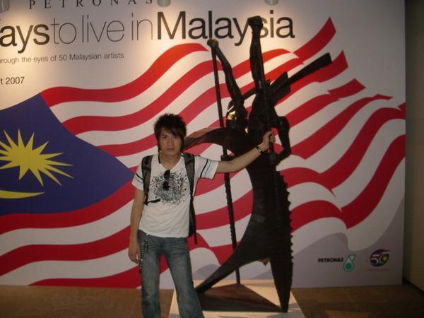 馬來西亞50周年國慶