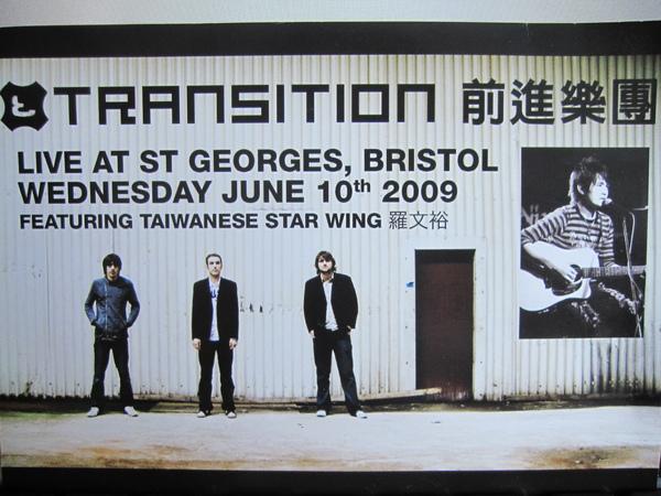 2009英國演唱會花絮.jpg