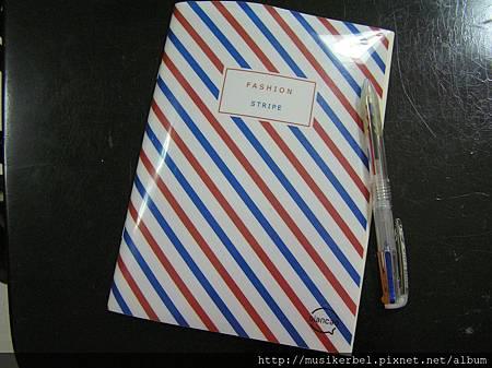 荷蘭筆記本