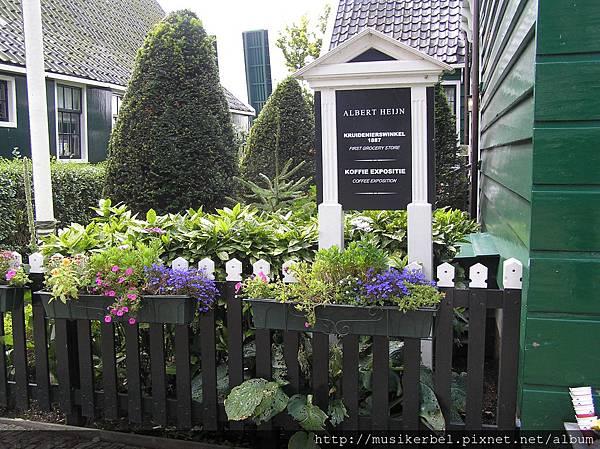 Albert Heijn博物館