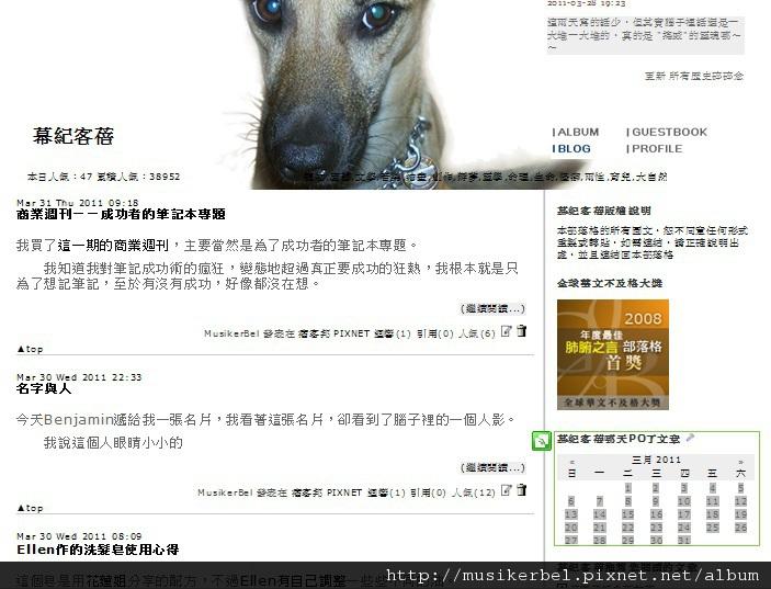 blog20110331.jpg