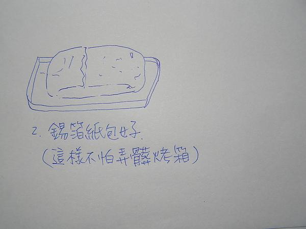 20110215晚餐 烤雞腿5-3