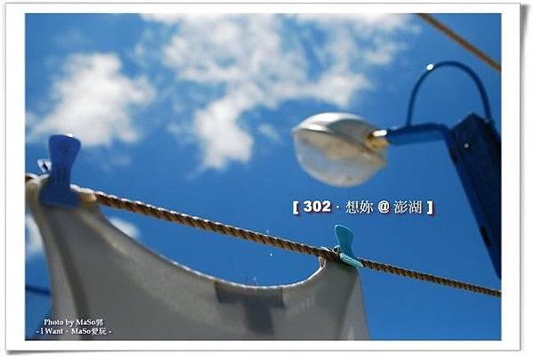 302@PenHu-151