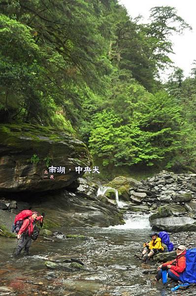 DSC_0607(阿男拍+浮水印.JPG