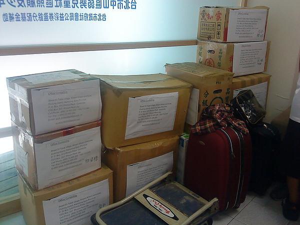 準備要帶走的物資和行李