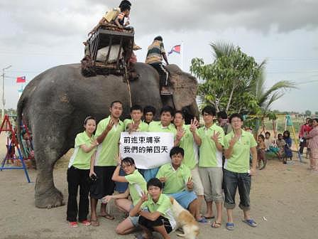 前進柬埔寨第四天