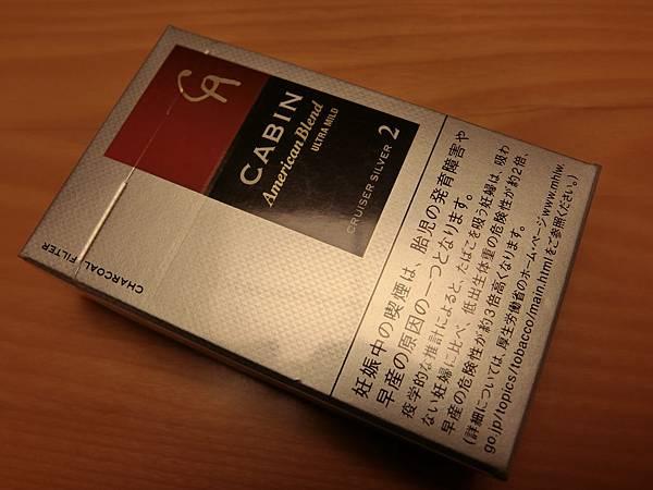 CIMG3983.JPG