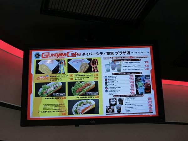 CIMG8339.JPG