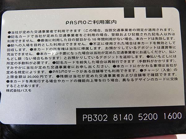 CIMG8518.JPG