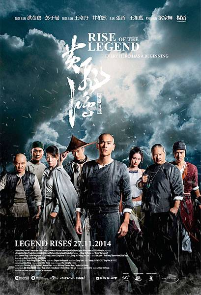 20141117-promo-rise-legend-poster