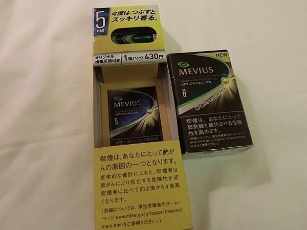 CIMG3970.JPG