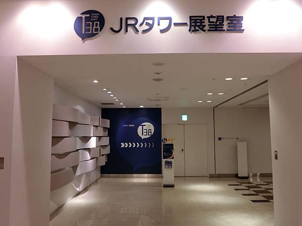 CIMG8500.JPG