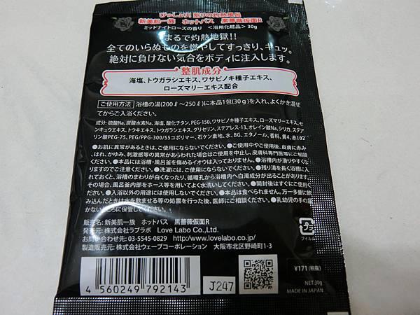 CIMG9455.JPG