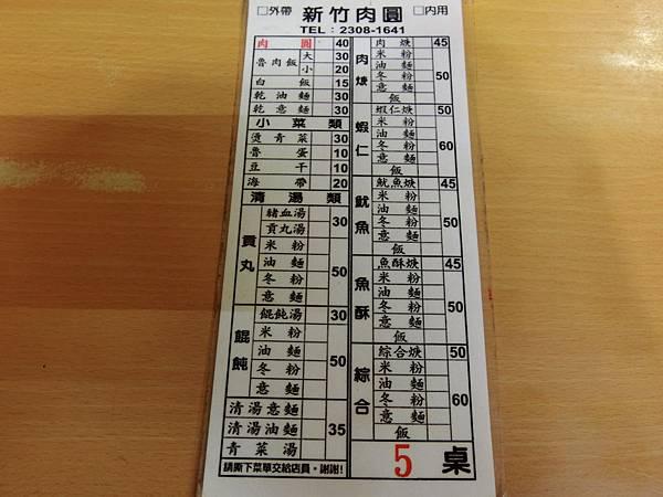 CIMG5019.JPG