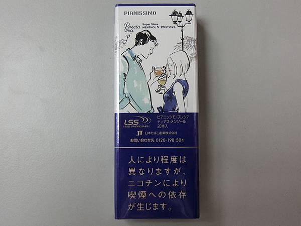 CIMG6338.JPG