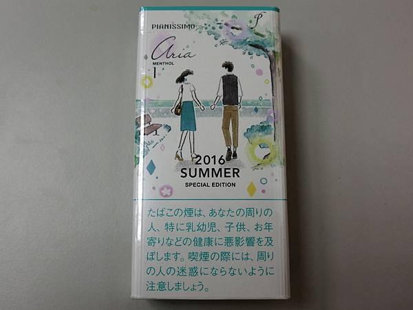 CIMG6341.JPG