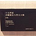 CIMG6436.JPG