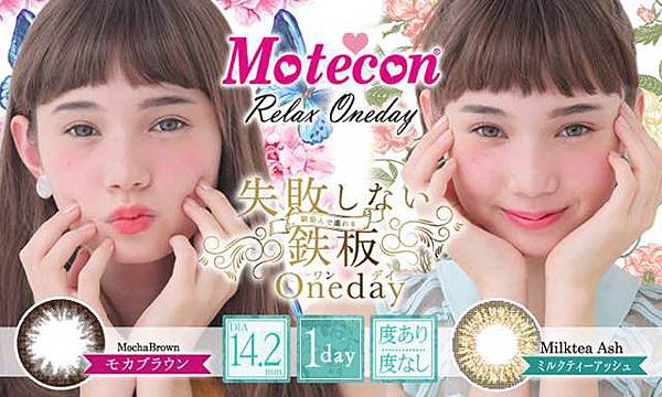 motecon_relax1day_links001.jpg