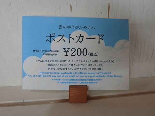 CIMG1505.JPG
