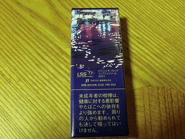 CIMG3443.JPG