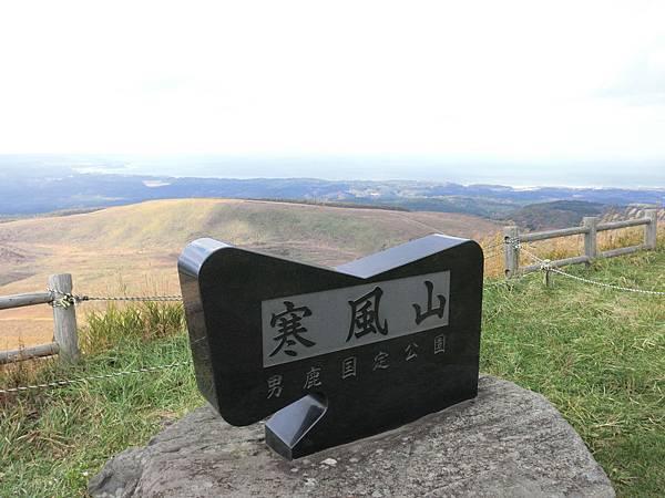CIMG5489.JPG