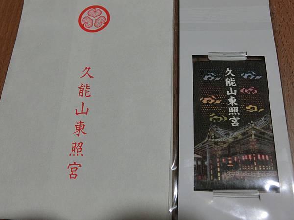 CIMG0060.JPG