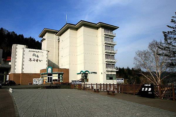 然別湖畔温泉ホテル風水2.jpg