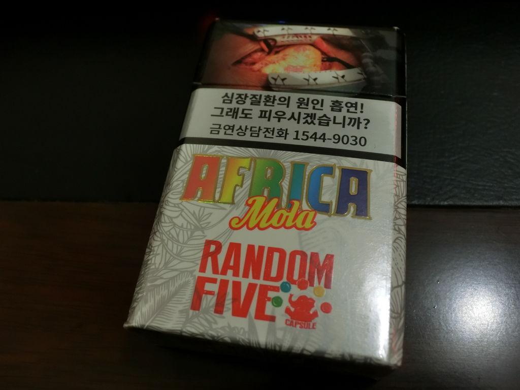 韓國AFRICA菸